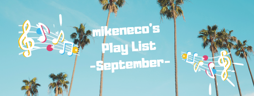 mikeneco's Play list image